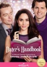 Aşk Rehberi – Dater's Handbook 2016 full hd film izle