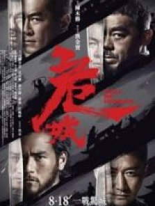 Call of Heroes 2016 full hd film izle