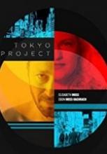 Tokyo Projesi 2018 full hd film izle